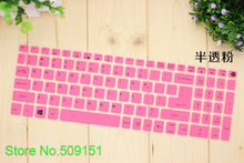15.6 inch Silicone keyboard cover Protector for Acer Aspire V15 T5000 V5-591G N15Q1 VN7-792G E5-532G V3-575 F5 573G F5-572G(China)