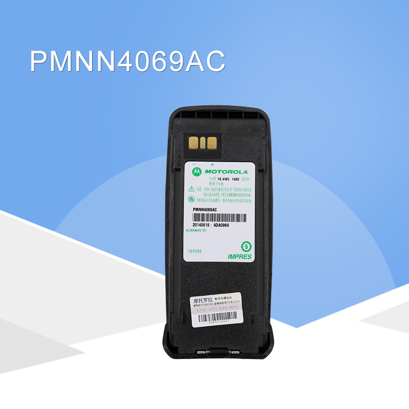 PMNN4069AC 7.4V 1400mAh Li-ion IMPRES LITHIUM ION Battery For Mag One by Motorola MOTOTRBO DP3600 XPR6550 DGP6150 XiR P8268PMNN4069AC 7.4V 1400mAh Li-ion IMPRES LITHIUM ION Battery For Mag One by Motorola MOTOTRBO DP3600 XPR6550 DGP6150 XiR P8268