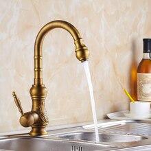 font b Kitchen b font font b faucet b font Antique Brass Bathroom Basin font