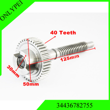 100% New 34436782755 Metal Parking Brake Actuator Gear Repair For BMW E65 E66 745Li 750Li 760Li