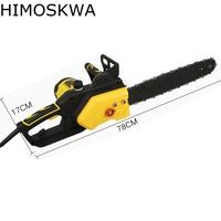 HIMOSKWA Electric Chain Saws 1800W Chainsaw Logging Chainsaw Household Wood Chainsaw Cutting Machine