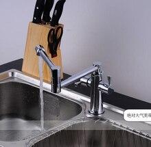 На бортике латунь высокого качества кухонный кран кран