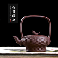 customized raw ore Purple mud pure hand made authentic bamboo basket ladle tea set gift customized agent delivery