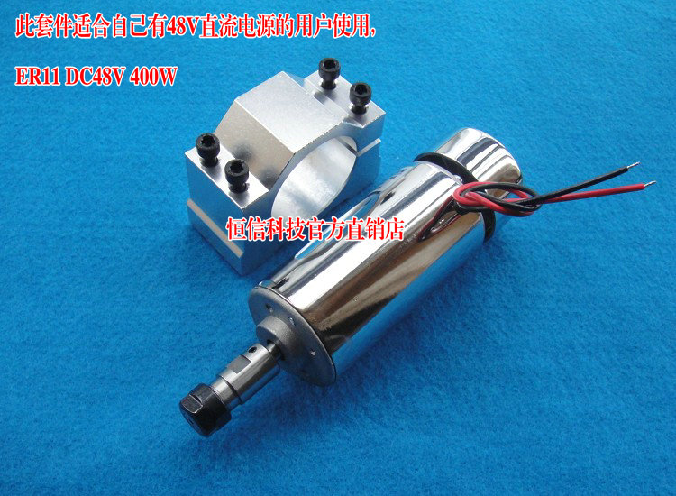 ER11 48V 300W brush high-speed air-cooled spindle motor with adjustable power supply dedicated fixed number of seats dc110v 500w er11 high speed brush with air cooling spindle motor with power fixed diy engraving machine spindle