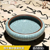 Factory direct group of Yixing Zisha Teapot Tea wash ice glazed parts washing batch purchase customized gifts
