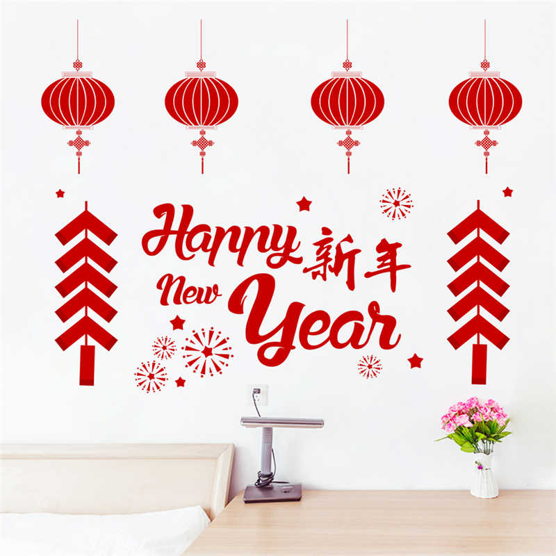 Chinese New Year Lantern Festival Art Window Wall Stickers Decal Decor Removable