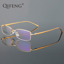 Spectacle Frame Eyeglasses Men Computer Optical Myopia AL-MG Clear Lens Eye Glasses For Male Eyewear Oculos QF189
