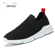Men Shoes Summer Casual Slip On Breathable Sports Sneakers Running Outdoor Flats
