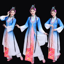 Beijing Opera stage wear Women Performance Clothing Classical Yangko Dance Costumes ancient drama outfit Chinese Folk