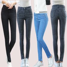 New Skinny Jeans Women High Waist Slim Fit Pencil Pants 2019 Spring Summer Casual Black Stretch Ripped