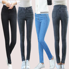 New Skinny Jeans Women High Waist Slim Fit Skinny Pencil Pants 2019 Spring Summer Casual Black Stretch Ripped Jeans(China)