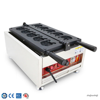 NP 203 Dog head shape burning machine snack equipment baking machine machinery donut machine waffle maker 3200W 110v/220v 1pc