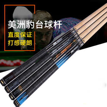 2019 New PREOAIDR Billiard Pool Cue Maple Shaft 11.5mm Tips with Pool Cue Case Set Blue Orange Color China