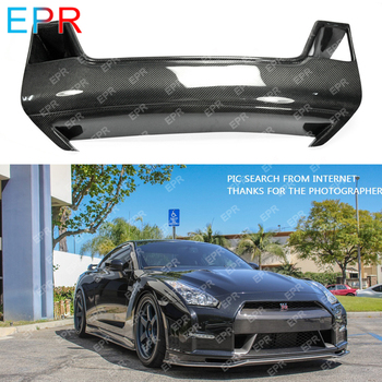For Nissan R35 GTR (2013-2018) Carbon Fiber Nose Cover Body Kit Car Styling Tuning Part For GTR R35 WALD Front Bumper Nose Cover