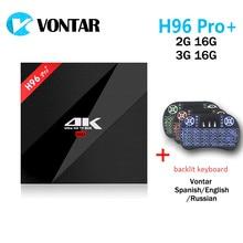 VONTAR H96 pro plus android 7 1 TV Box 2GB 16GB Amlogic S912 Octa Core 2