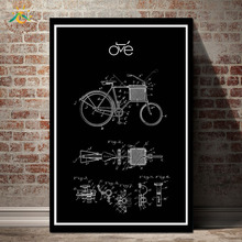 Bicycle poster black and white Modern Canvas Art Prints Poster Wall Painting Home Decoration Wall Art Pictures for Bedroom