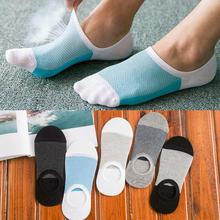 2Pcs=1Pair Solid Mesh Men's Summer Socks Invisible Ankle Men Breathable Thin Boat weed Size EUR 38-43 cheap price