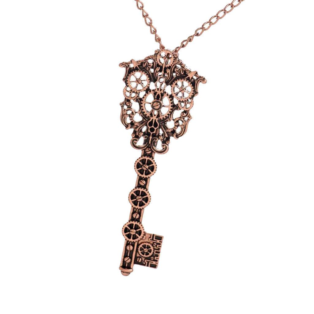 Phenovo Vintage Antique Bronze Key Gear