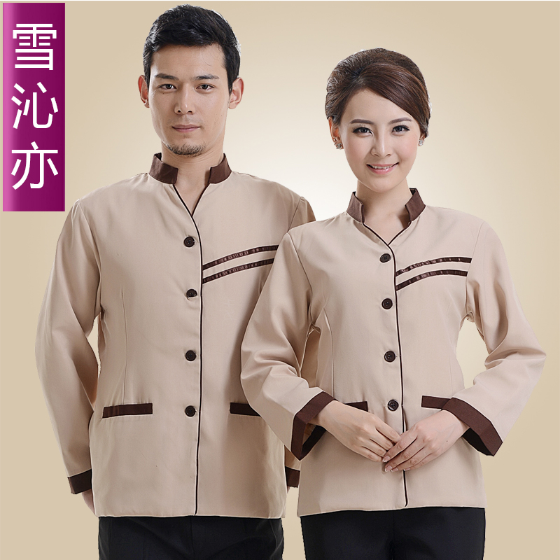 Hotel Housekeeping Services: 10pcs Cleaning Service Long Sleeve Cleaning Work Wear