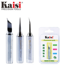 Best Price 900M Soldering Iron 936 soldering Tips 900M-T-IS Black Edition horseshoe flat tip iron