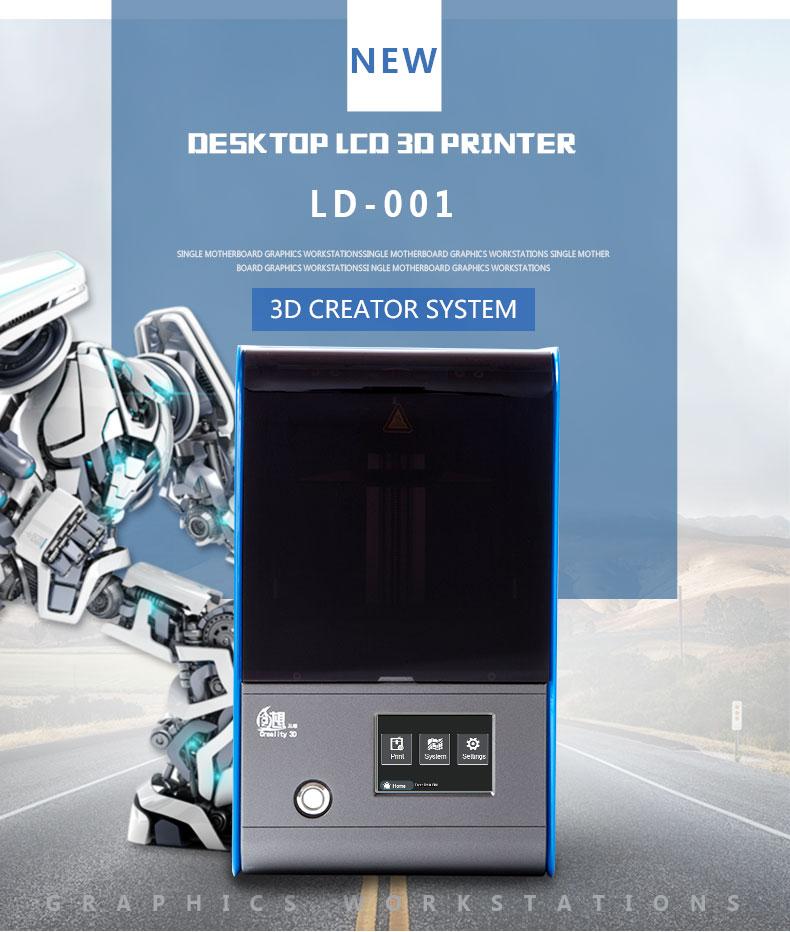 LD0016.23_01