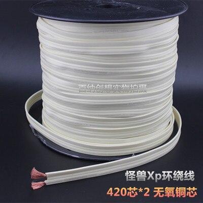 840-core Copper Wire Flat Sound Surround Box Line Soft, High-purity Oxygen-free Copper Core Amplifier Speaker Audio Cable 1M