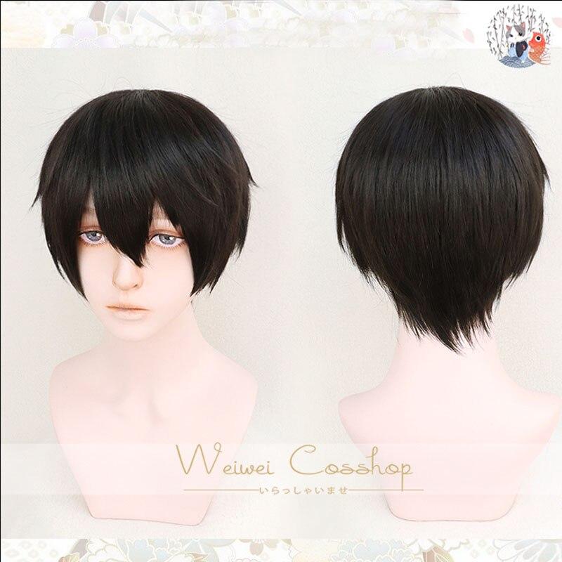 Dakaretai Otoko 1-i Ni Odosarete Imasu TAKATO SAIJYO Cosplay Wig Short Natural Black Synthetic Hair + Wig Cap
