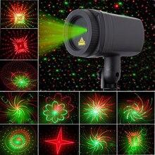 Рождество звезды лазерного света для душа 24 Вышивка Крестом Картины проектор Эффект дистанционного перемещения Водонепроницаемый Открытый сад Xmas декоративный газон
