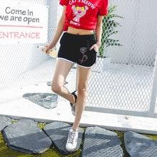 BTS Leisure Airproof Cotton Contrast Elastic Waist Shorts Quick Drying Drawstring  women Shorts