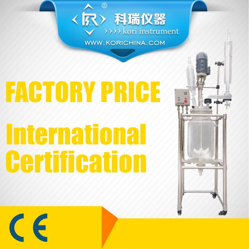 SF-10LEX Cylindrical Double Layer Jacketed Reactor with 10L Reaction kettle with explosion motor stirring motor driven single deck chemical reactor 20l glass reaction vessel with water bath 220v 110v with reflux flask