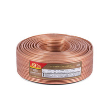 6 м JSJ 14GA 600 прядей 2*2.36 мм DIY Hifi OFC прозрачный громкий динамик жильный кабель для дома Театр DJ система стерео high end