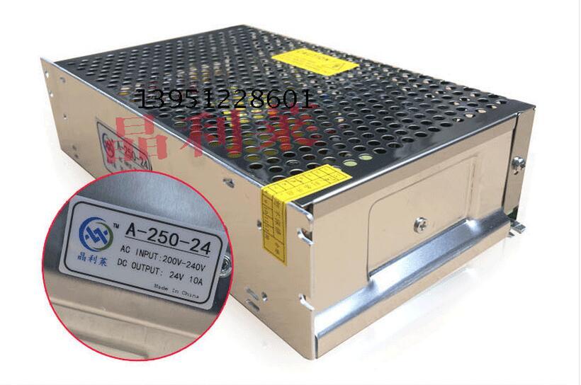 [VK] 220 V tourner 24 V 10A DC 24 V tension 250 W 24 V 10A commutateur alimentation convertisseur de S-250-24 - 5