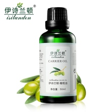 ISILANDON Olive Oil Essential Oil Stretch Marks Maternity Repair Whitening Skin Care Treatment Bio Oil Hair Care Massage Oil