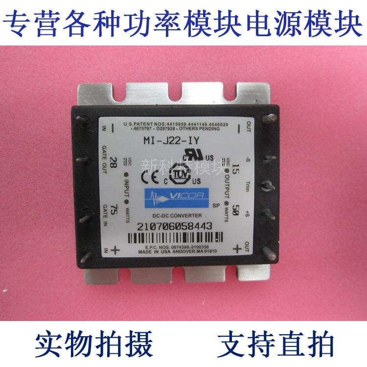 MI-J22-IY 28V-15V-50W DC/DC module d'alimentation