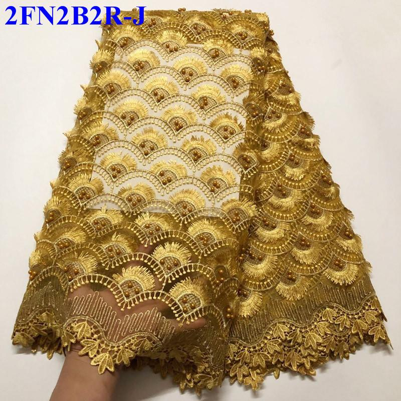 2019 High Quality Nigerian Lace Fabrics Latest Beaded Mesh African Lace Fabric Bride Guipure French Net
