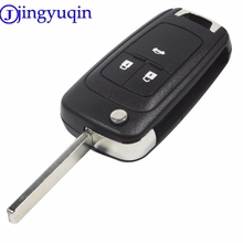 jingyuqin Flip Folding Key Shell Cover Case For Chevrolet Cruze Remote Key Keyless Fob 3 Buttons Uncut HU100 Blade