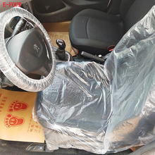 E-FOUR 100 PCS lot Disposable Car Latex Cover disposable Seat & Steering in one pack one-off car Clear Accessories