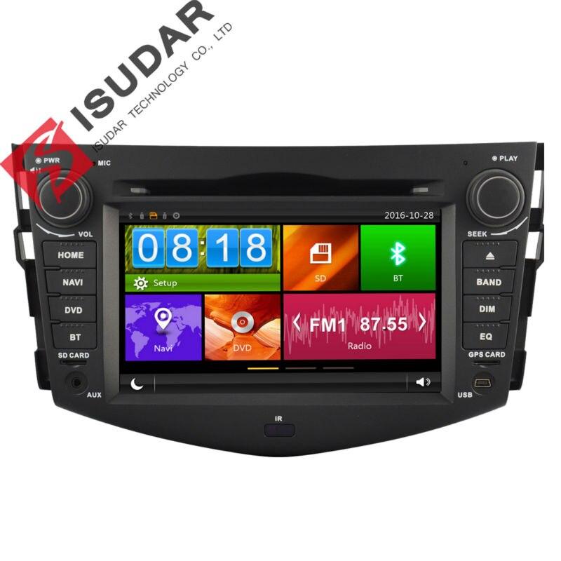 imágenes para Dos Din 7 Pulgadas de Coches Reproductor de DVD Para TOYOTA RAV4 2006-2011 con la Navegación del GPS Bluetooth IPOD de Radio FM/AM RDS Mapas DVR Apoyo