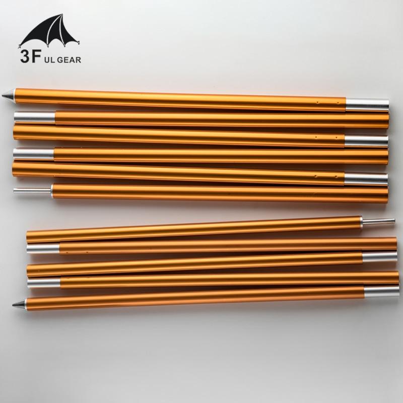 Paquet de 2 poteaux de bâche de tige de Support d'abri solaire en alliage d'aluminium 7075 ultra-léger extérieur de haute qualité