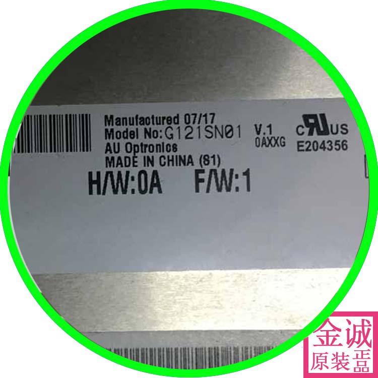 100% original new G121sn01v0 v.2 original AUO G121SN01 V.0 v5 industrial LCD display high pressure strip100% original new G121sn01v0 v.2 original AUO G121SN01 V.0 v5 industrial LCD display high pressure strip
