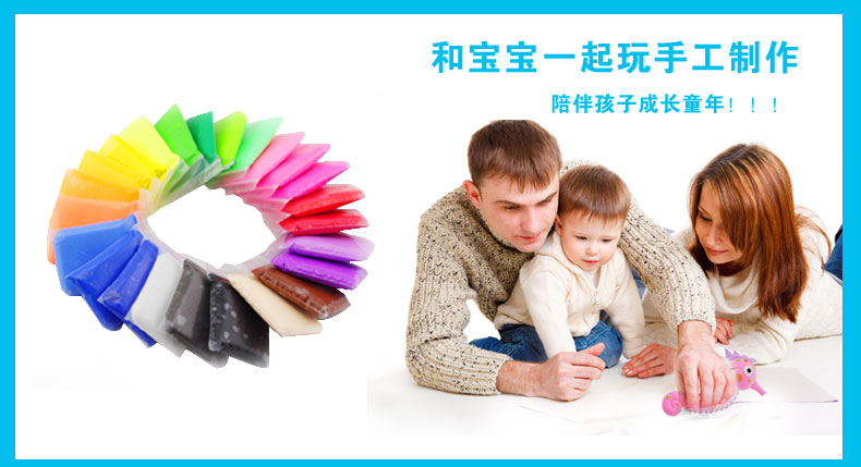 500g 24 colors for selection Plasticine Effect Clay Blocks Educational slime handgum polymer clay brinquedos play dough