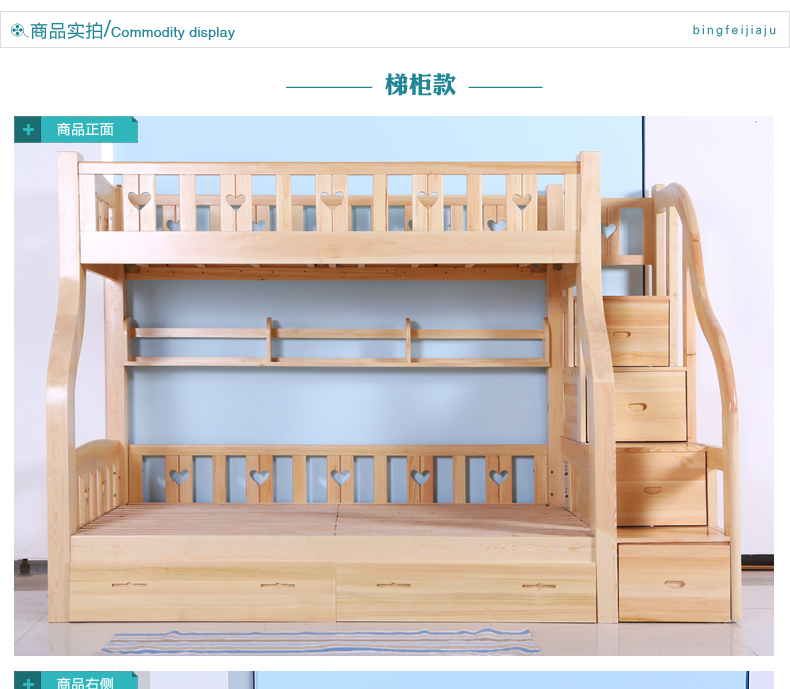 Ladder Cabinet Wood Bed For Children In Beds From Furniture On Aliexpress Alibaba Group