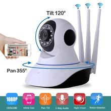 2MP Drahtlose Drei Antenne Sicherheit P2P Kamera HD 1080 P Wifi IP kamera Babyphone mit Pan Tilt Zoom 2-wege-audio-nachtsicht