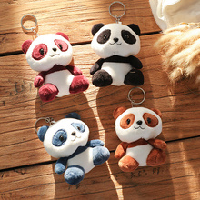 4 цвета, панда 12 см прибл. Плюшевая мягкая игрушка-кукла