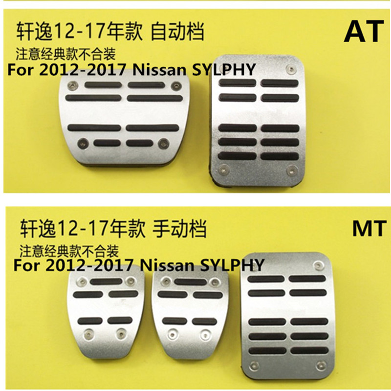 Car Accelerator Pedal for 2012-2017 Nissan SYLPHY Gas Brakes Foot Pedal Car Styling Accessories(China)