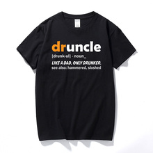 0e5fa06f05ed Mens Druncle Funcle Definition T-Shirt Like A Dad Only Cooler Uncle Unisex  Shirt Short
