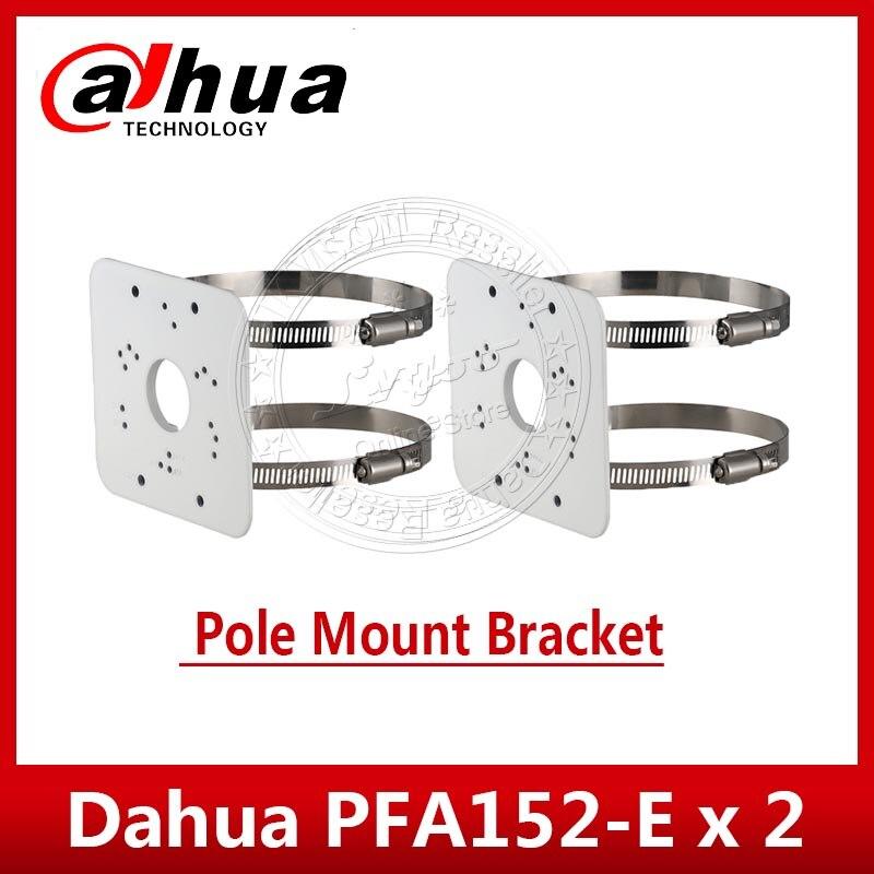 2PCS/Lot Dahua Pole Mount Bracket PFA152-E Camera Bracket For IPC-HDW5831R-ZE SD22404T-GN SD22204T-GN IPC-HDW5231R-ZE
