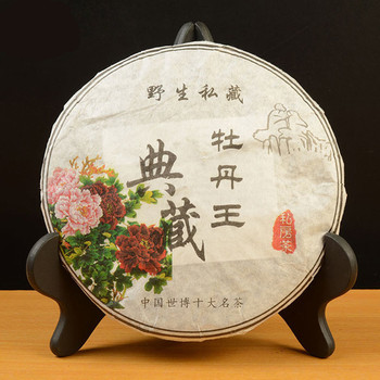 350g High Quality White Tea Chinese Fujian Fuding White Peony Tea Wild Old White Tea Green Food Lowering Blood Pressure Tea