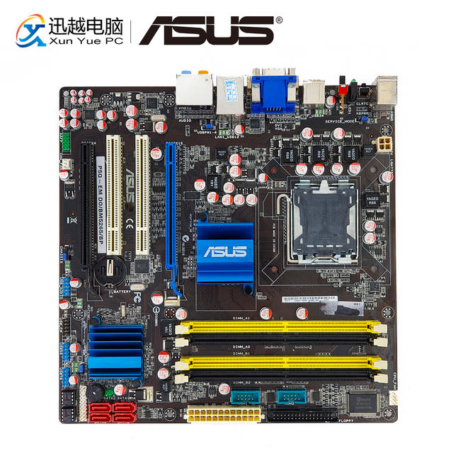 ASUS BM5265 DESKTOP PC DRIVER (2019)