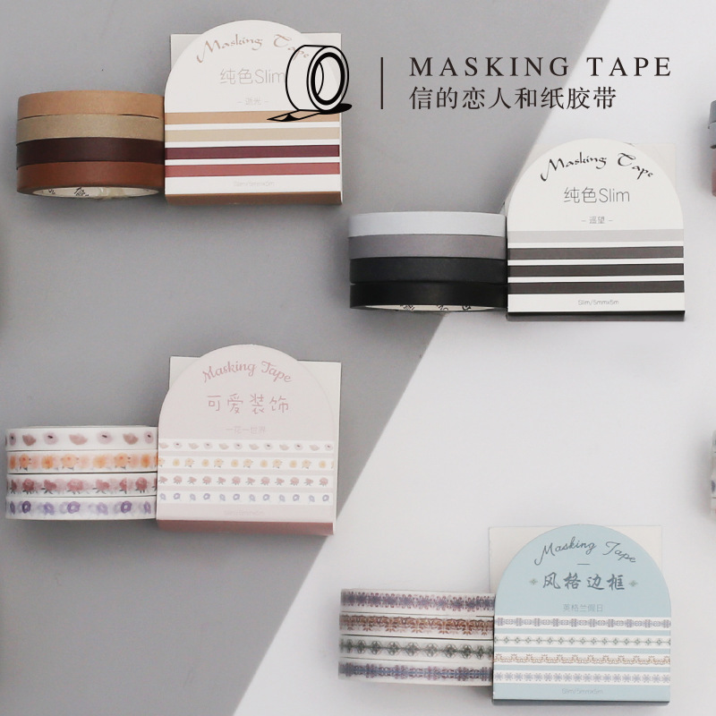4 Pcs/pack Creative Flower Border Color Slim Washi Tape Adhesive Tape DIY Scrapbooking Sticker Label Masking Tape